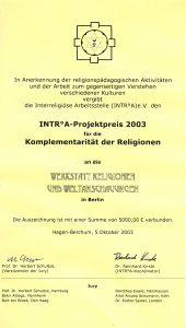 Intra-Urkunde